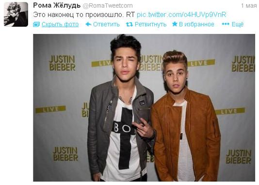 Рома Желудь топ 5 твиттов за неделю