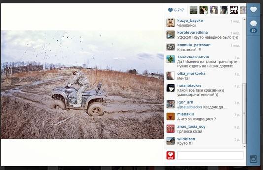 TOP-5 instagram. Иван Дорн