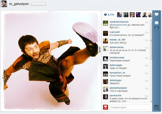 TOP-5 instagram. Михаил Галустян