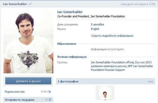 Йен Сомерхолдер зарегистрировался в ВКонтакте