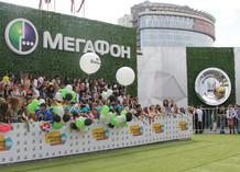 Премия МУЗ-ТВ 2013. Фан-зона
