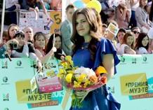 Премия МУЗ-ТВ 2013. Дина Гарипова
