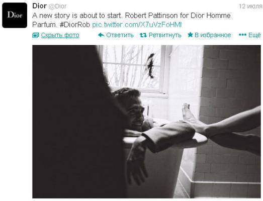 Роберт Паттинсон для Dior Homme: новый кадр