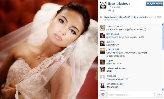 Ляйсан Утяшева показала фото со свадьбы с Павлом Волей