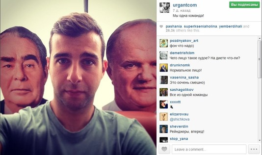 TOP-5 instagram за неделю! Иван Ургант