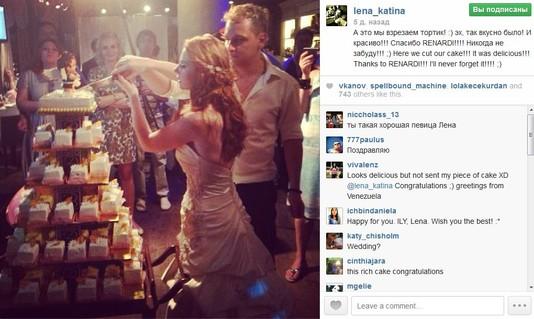 TOP-5 instagram за неделю! Лена Катина