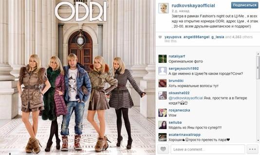TOP-5 instagram за неделю! Яна Рудковская
