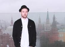 Джастин Тимберлейк в Москве