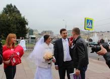 14 сентября - Свадьба Твоей Мечты вместе с Love Radio