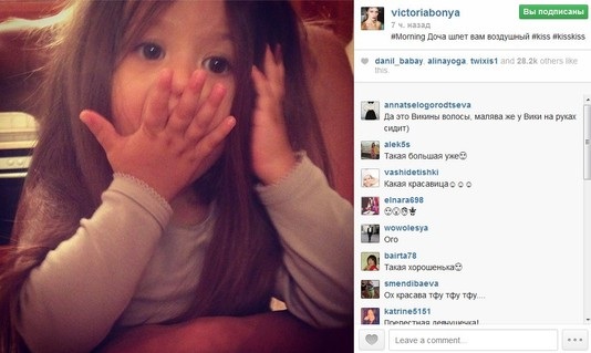 TOP-5 instagram за неделю! Виктория Боня