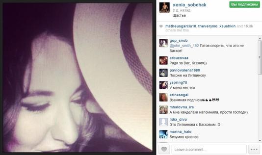 TOP-5 instagram за неделю! Ксения Собчак
