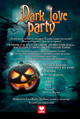 Halloween Love Radio. Dark Love Party