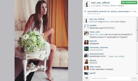 TOP-5 instagram за неделю! Кети Топурия