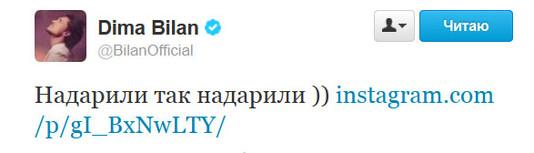 Дима Билан - Top5 твиттов за неделю!