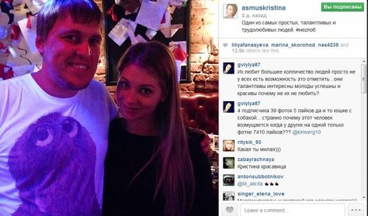 TOP-5 instagram за неделю! Кристина Асмус