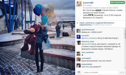 TOP-5 instagram за неделю! Ольга Бузова