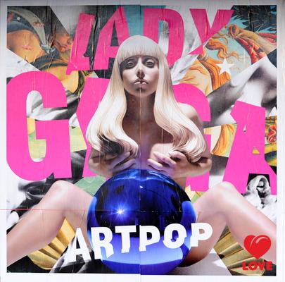 Lady Gaga пребывает в депрессии после записи ARTPOP