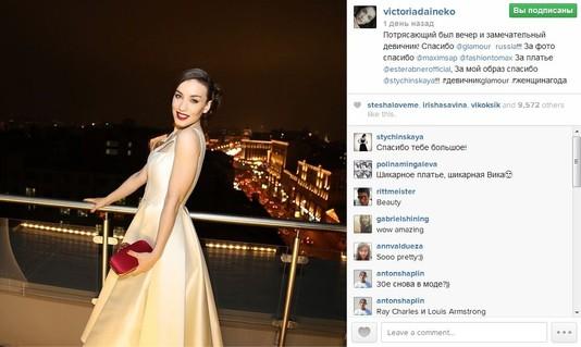 TOP-5 instagram за неделю! Виктория Дайнеко