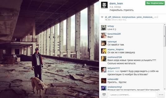 TOP-5 instagram за неделю! Иван Дорн