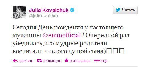TOP-5 твиттов за неделю! Юлия Ковальчук