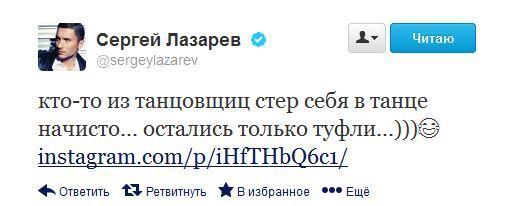 TOP-5 твиттов за неделю! Сергей Лазарев