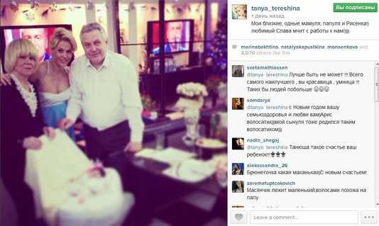 TOP-5 instagram за неделю! Таня Терешина