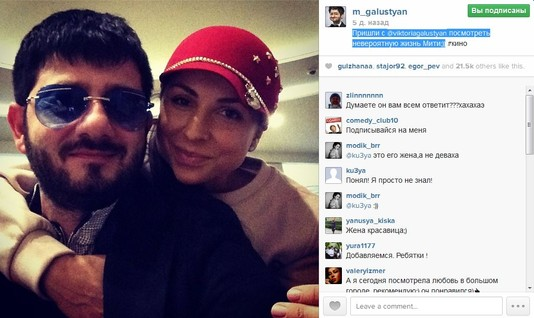 TOP-5 instagram за неделю! Михаил Галустян