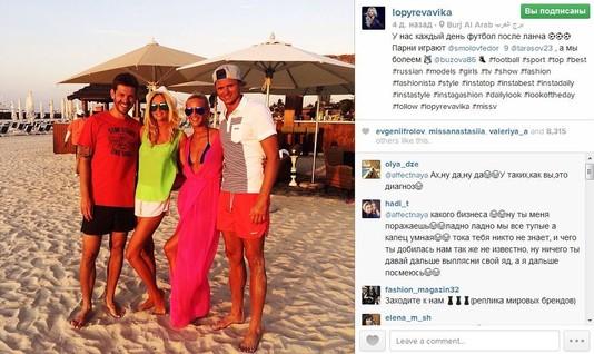 TOP-5 instagram за неделю! Виктория Лопырева