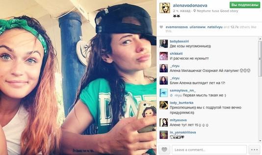 TOP-5 instagram за неделю! Алена Водонаева