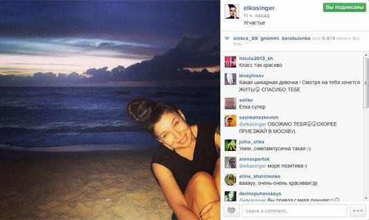 TOP-5 instagram за неделю! Елка