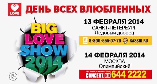 Big Love Show 2014