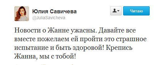 TOP-5 твиттов за неделю! Юлия Савичева