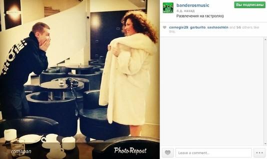 TOP-5 instagram за неделю! Банд'Эрос