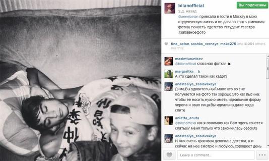 TOP-5 instagram за неделю! Дима Билан