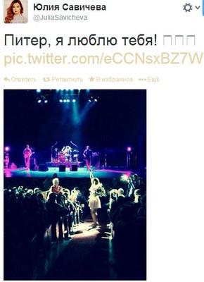 ТОП-5 твиттов