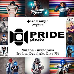 Pridephoto