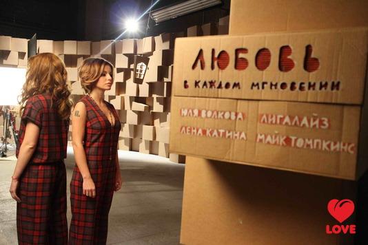 Лена Катина и Юля Волкова сняли совместное видео