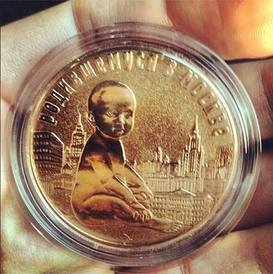 Сын Марии Кожевниковой получил медаль