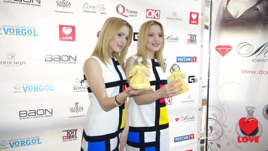 Pre-party Eurovision 2014