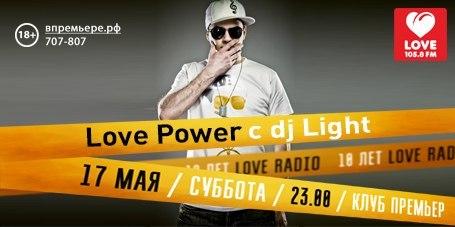 Love Radio - Омск