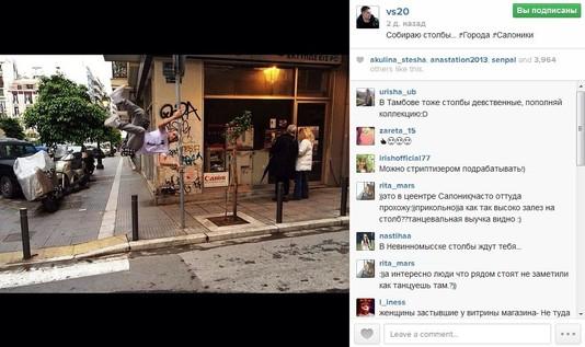 TOP-5 instagram за неделю! Влад Соколовский