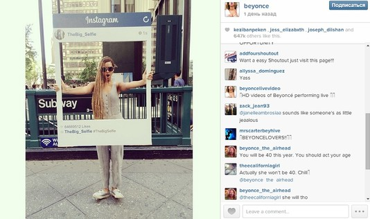 TOP-5 instagram за неделю!