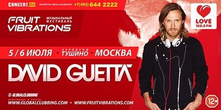 Love Radio - Тула