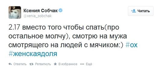 ТОП-5 звездных твиттов за неделю!