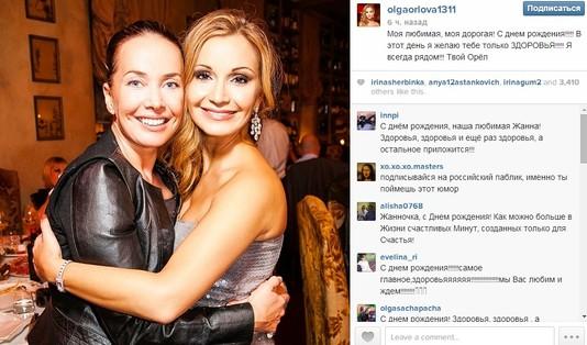 #сднемрождения Instagram photos and videos