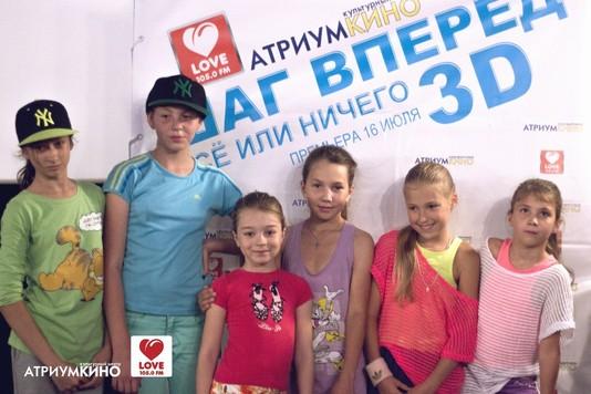 Love Radio-Омск