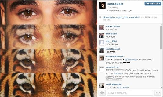 ТОП-5 звездных Instagram за неделю! Джастин Бибер