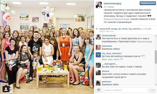 ТОП-5 звездных Instagram за неделю! Сергей Лазарев