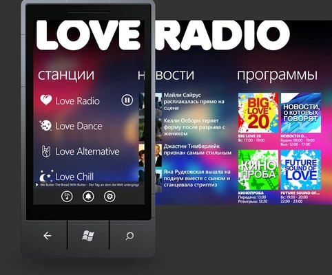 Приложение Love Radio – на Windows Phone