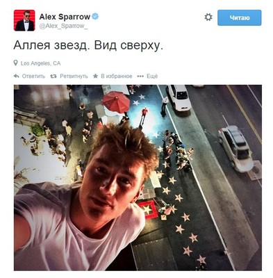 Twitter Алексея Воробьева